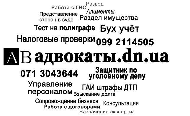 юрист визитка фото